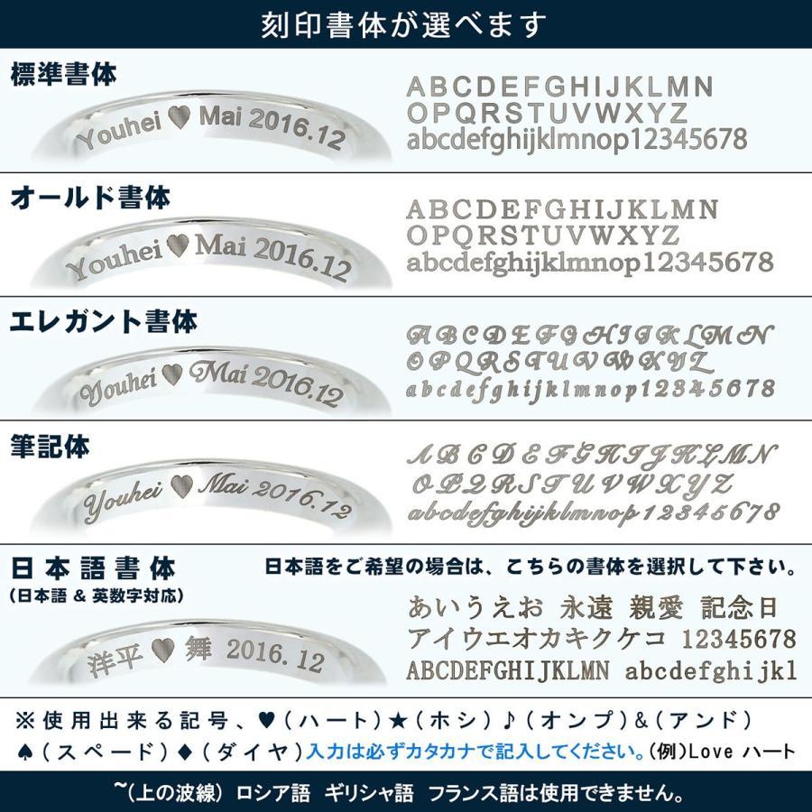 ペアリング ステンレス 刻印 無料 送料無料 金属アレルギーに優しい 2.5mm 甲丸リング ピンク イエロー ゴールド ブルー シルバー ブラック|j-fourm|05