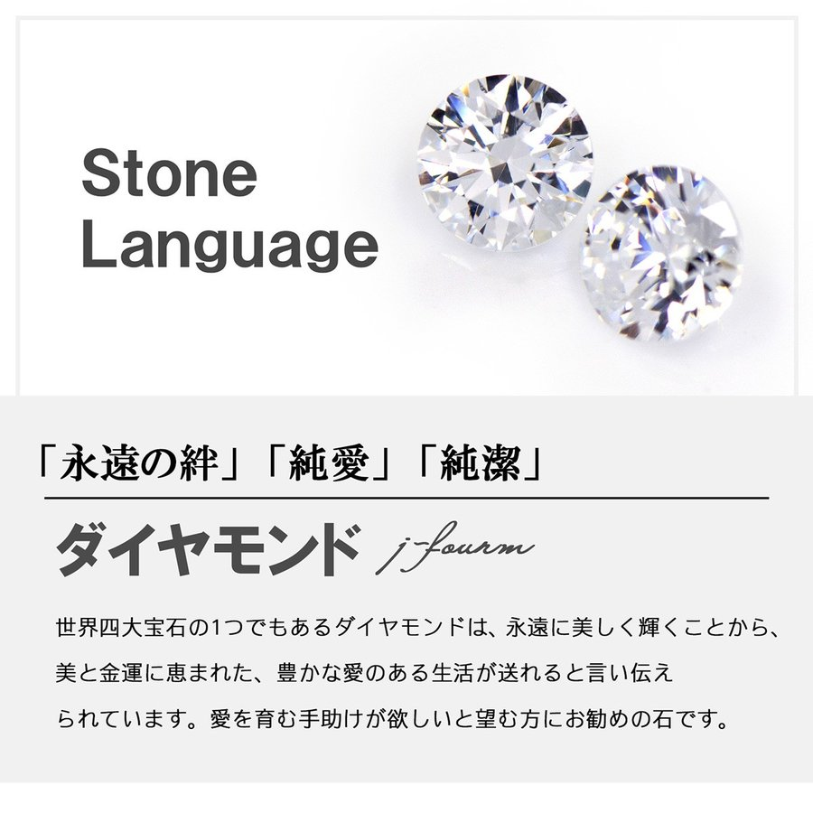 ペアリング 刻印無料 シンプル シルバー925 3mm アニバーサリー 誕生石が選べる 天然ダイヤモンド 2本セット 安い 激安|j-fourm|17