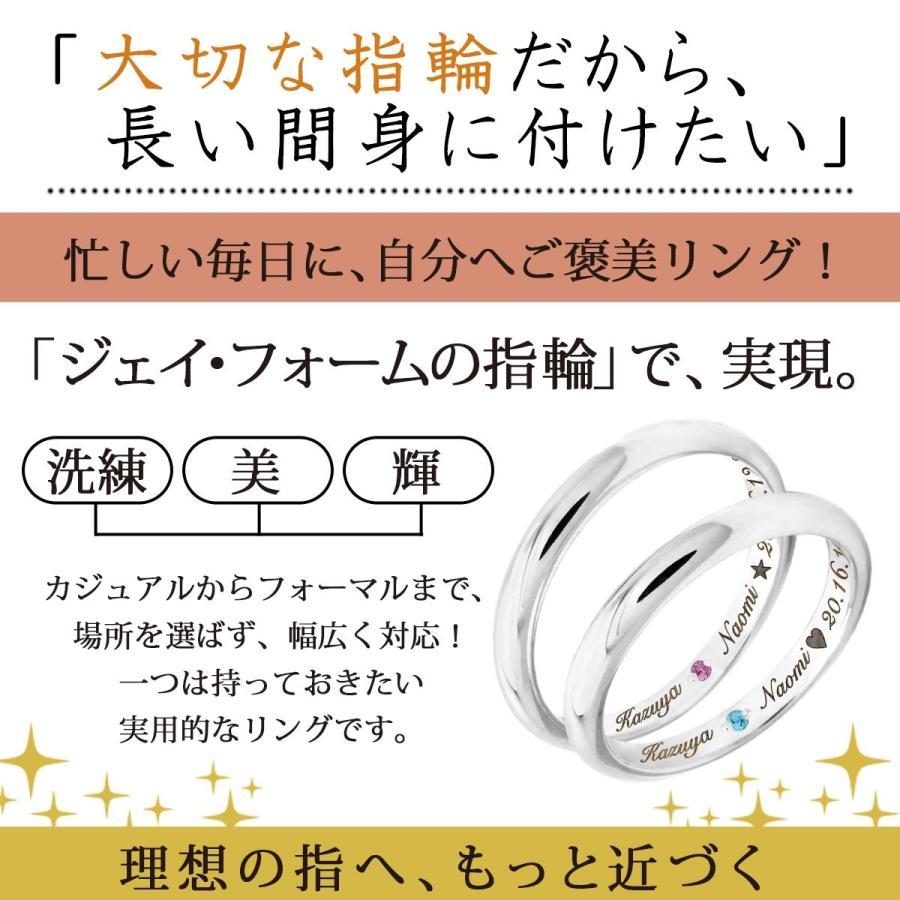 ペアリング 刻印無料 シンプル シルバー925 3mm アニバーサリー 誕生石が選べる 天然ダイヤモンド 2本セット 安い 激安|j-fourm|07