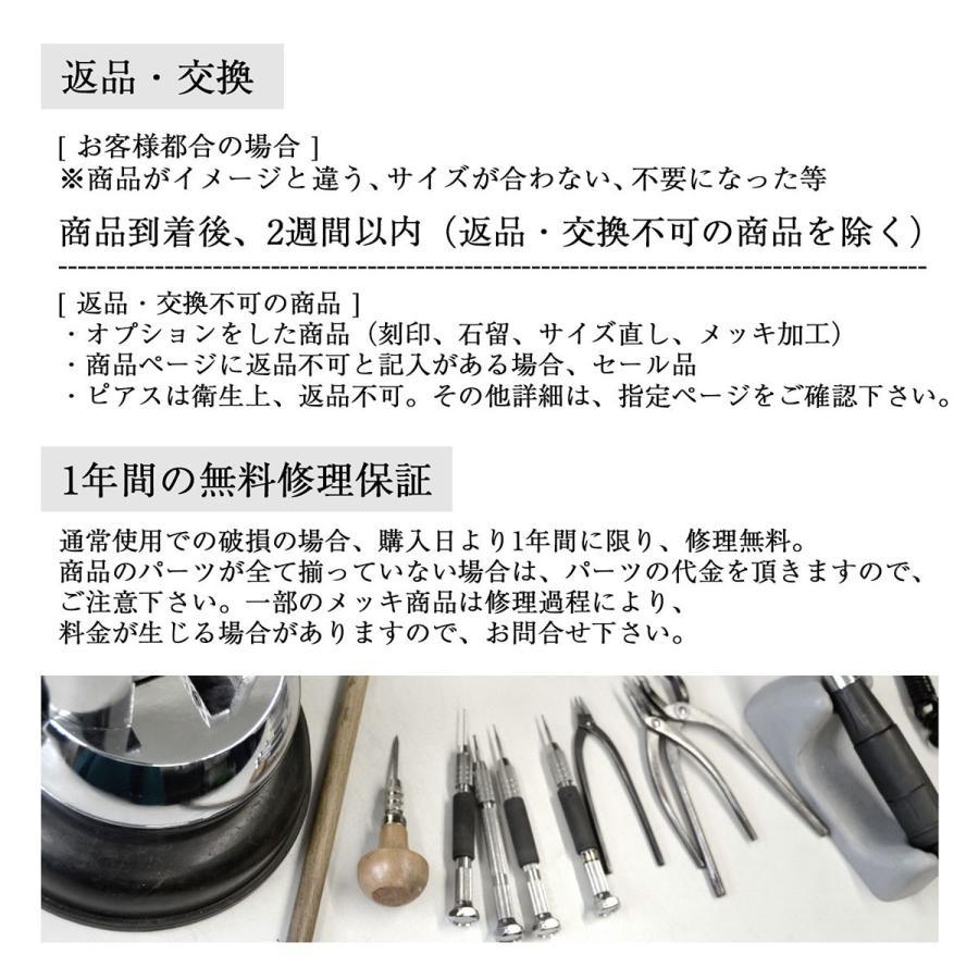 ペアリング 刻印 シンプル シルバー 925 送料無料 メビウスリング シルバー カラー 2個 マリッジリング 指輪 メンズ レディース|j-fourm|12