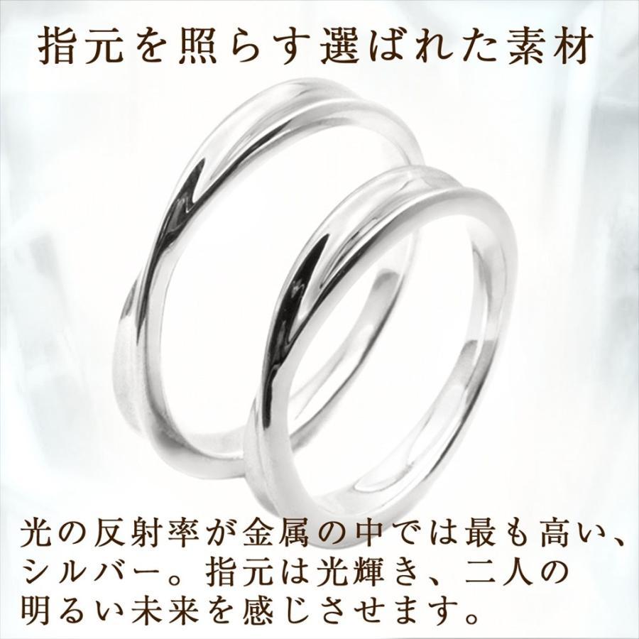 ペアリング 刻印 シンプル シルバー 925 送料無料 メビウスリング シルバー カラー 2個 マリッジリング 指輪 メンズ レディース|j-fourm|03