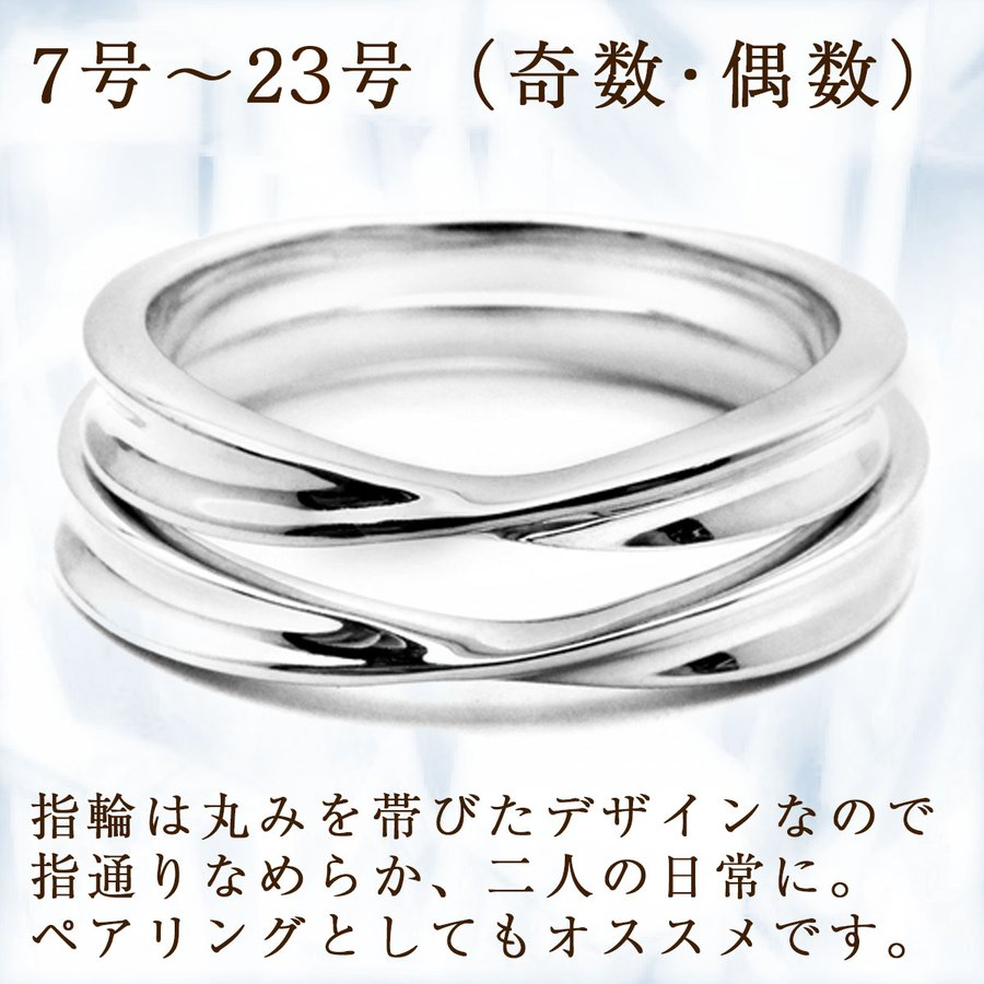 ペアリング 刻印 シンプル シルバー 925 送料無料 メビウスリング シルバー カラー 2個 マリッジリング 指輪 メンズ レディース|j-fourm|04