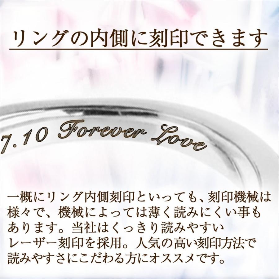ペアリング 刻印 シンプル シルバー 925 送料無料 メビウスリング シルバー カラー 2個 マリッジリング 指輪 メンズ レディース|j-fourm|05