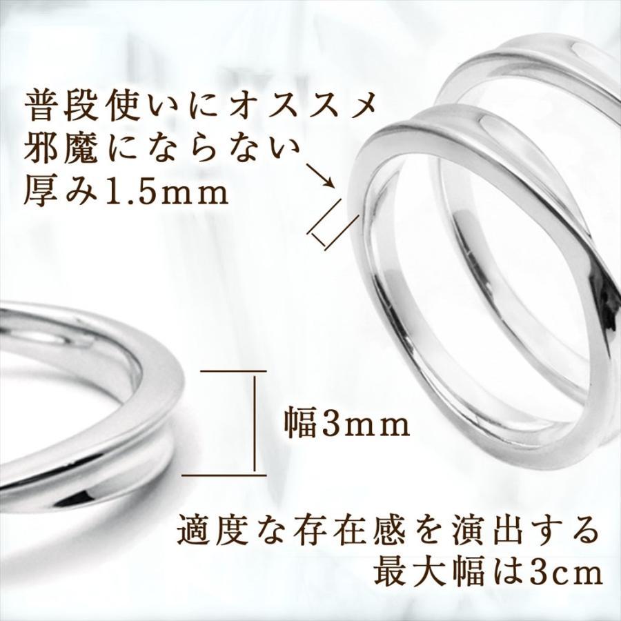 ペアリング 刻印 シンプル シルバー 925 送料無料 メビウスリング シルバー カラー 2個 マリッジリング 指輪 メンズ レディース|j-fourm|07