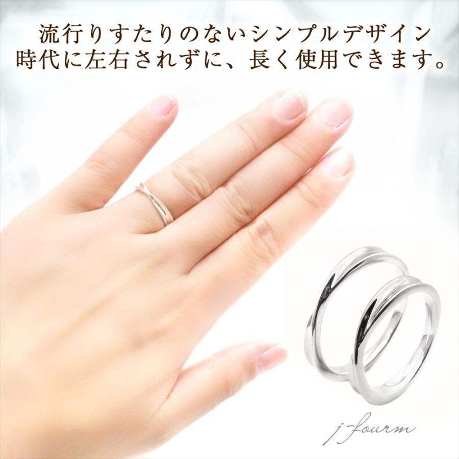 ペアリング 刻印 シンプル シルバー 925 送料無料 メビウスリング シルバー カラー 2個 マリッジリング 指輪 メンズ レディース|j-fourm|08