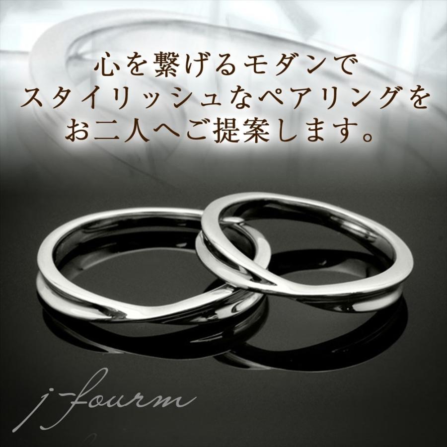 ペアリング 刻印 シンプル シルバー 925 送料無料 メビウスリング シルバー カラー 2個 マリッジリング 指輪 メンズ レディース|j-fourm|09