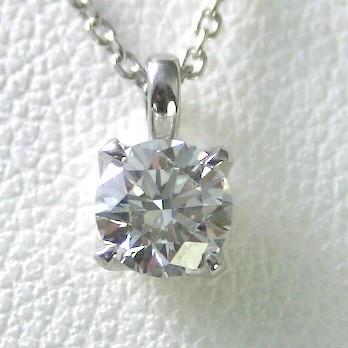 日本人気超絶の ダイヤモンド ネックレス 0.4カラット 一粒 プラチナ ネックレス 0.4カラット 鑑定書付 0.45ct 通販 Dカラー VVS1クラス 3EXカット GIA 通販, バッテリーウェブコム:b3252e9a --- chizeng.com