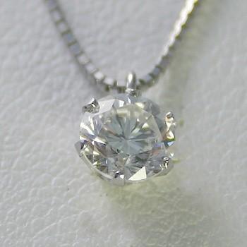 独特の上品 ダイヤモンド ネックレス 一粒 プラチナ 0.8カラット 鑑定書付 0.81ct Dカラー VS2クラス 3EXカット GIA, らくらくエコショップ 9e1447fc