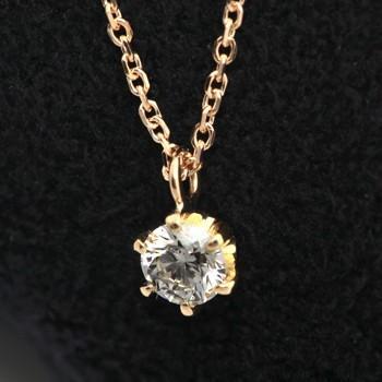 【税込】 ダイヤモンド ネックレス 一粒 ゴールド 0.3カラット 鑑定書付 ゴールド 一粒 0.39ct Dカラー IFクラス 通販 3EXカット GIA 通販, アートCプルメリアガーデン:da0b96aa --- airmodconsu.dominiotemporario.com