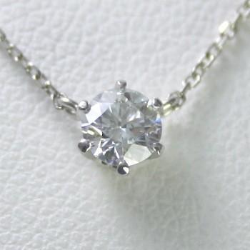 【売り切り御免!】 ダイヤモンド ネックレス 一粒 プラチナ 0.3カラット 鑑定書付 0.37ct Dカラー IFクラス 3EXカット GIA, リカーショップたかはしweb d2bab424