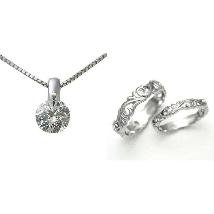 高級品市場 婚約 ネックレス 結婚指輪 3セット エンゲージ マリッジリング 安い ダイヤモンド プラチナ 0.3カラット 鑑定書付 0.31ct Dカラー VS2クラス 3EXカット GIA, 赤村 41dba1e4