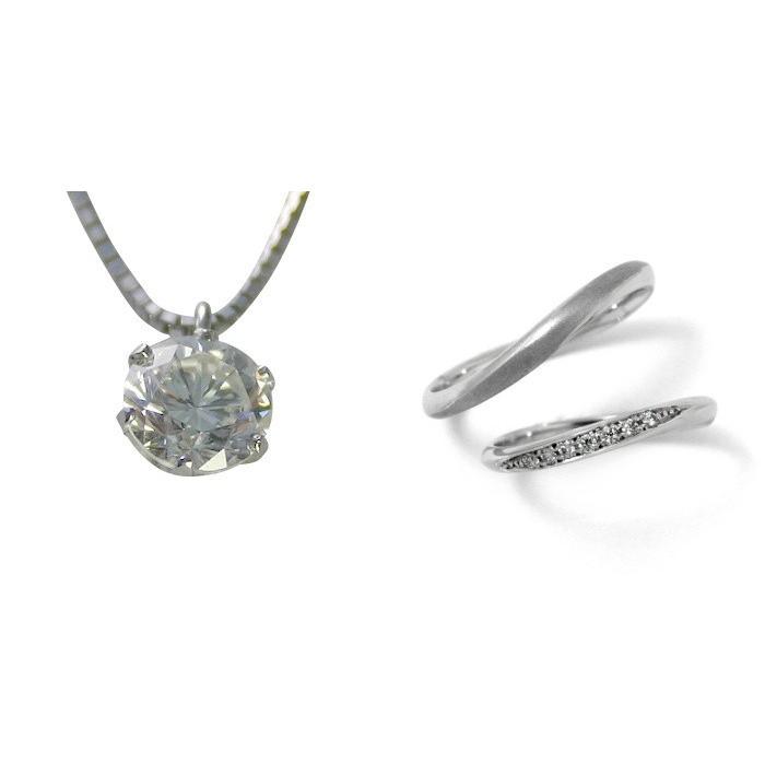 人気を誇る 婚約 ネックレス 結婚指輪 3セット ダイヤモンド エンゲージ 結婚指輪 マリッジリング 安い ダイヤモンド プラチナ 婚約 0.3カラット 鑑定書付 0.34ct Eカラー VS1クラス 3EXカット GIA, カレンダー販売のいい暦:3d09b444 --- airmodconsu.dominiotemporario.com