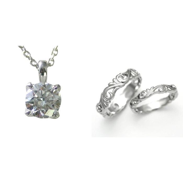 超歓迎された 婚約 ネックレス 結婚指輪 3セット エンゲージ 婚約 マリッジリング 0.4カラット 安い 結婚指輪 ダイヤモンド プラチナ 0.4カラット 鑑定書付 0.45ct Dカラー SI1クラス 3EXカット GIA, extra beauty:2cc85bbf --- airmodconsu.dominiotemporario.com