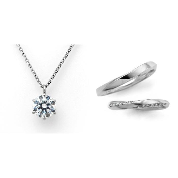 【通販激安】 婚約 ネックレス 結婚指輪 3セット エンゲージ マリッジリング 安い ダイヤモンド プラチナ 0.4カラット 鑑定書付 0.43ct Dカラー SI1クラス 3EXカット GIA, シャイニーアップル 2731f8de