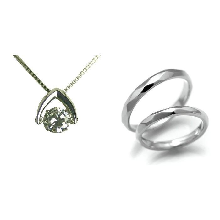 専門店では 婚約 3セット ネックレス 結婚指輪 3セット GIA エンゲージ マリッジリング 安い ダイヤモンド Dカラー プラチナ 0.4カラット 鑑定書付 0.45ct Dカラー SI2クラス 3EXカット GIA, everyday:26dc9cd3 --- airmodconsu.dominiotemporario.com