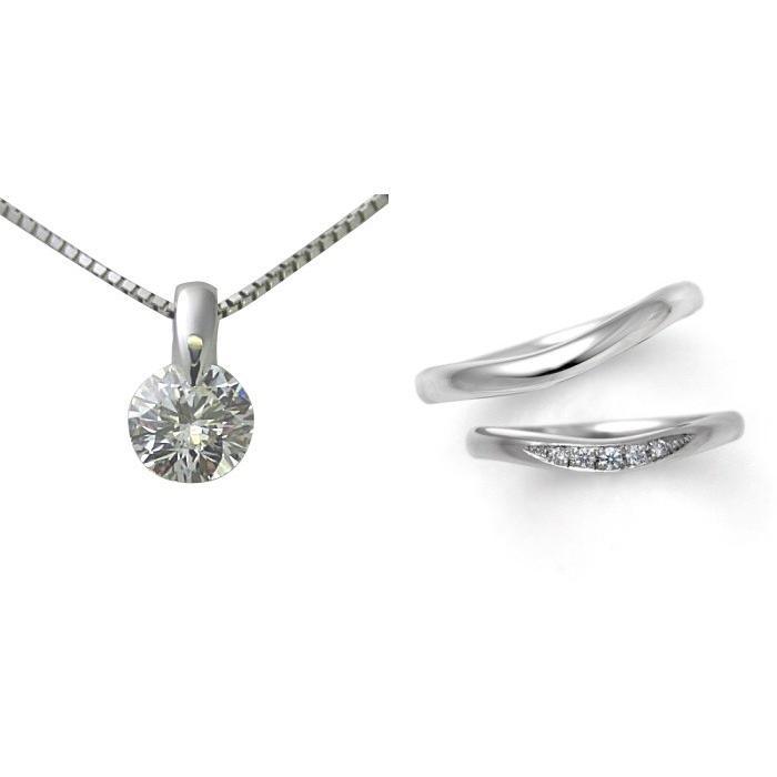 大注目 婚約 ネックレス 結婚指輪 3セット エンゲージ マリッジリング 安い ダイヤモンド プラチナ 0.4カラット 鑑定書付 0.46ct Dカラー SI2クラス 3EXカット GIA, タカハルチョウ 82120dec