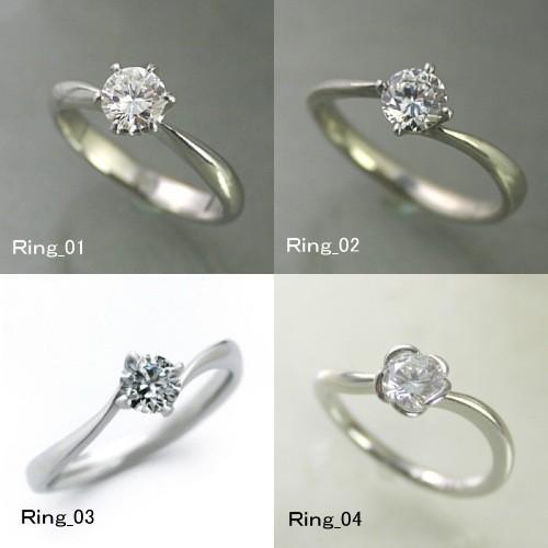 上等な ジュエリー リフォーム ダイヤモンド 婚約指輪 リング プラチナ シンプル ジュエリー 婚約指輪 950 ダイヤモンド エンゲージリング 0.7ct 0.8ct 0.9ct 1.0ct GE1 1909 950 678, KAK-kids:5b6f191d --- airmodconsu.dominiotemporario.com