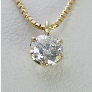 全日本送料無料 ダイヤモンド ネックレス 一粒 ゴールド 0.5カラット 鑑定書付 安い 0.541ct Eカラー VS1クラス 3EXカット H&C CGL, 白山町 2b137b56