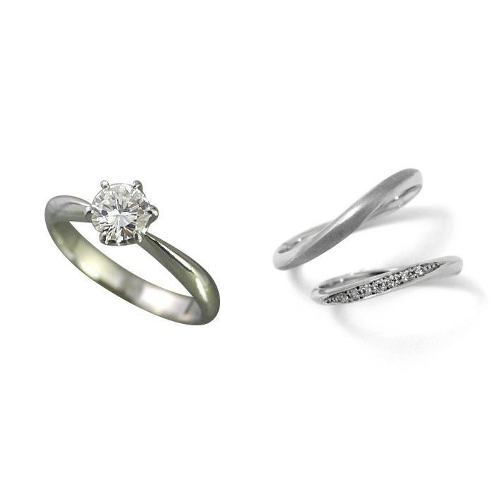 印象のデザイン 婚約指輪 安い 結婚指輪 セットリング ダイヤモンド プラチナ 0.2カラット 鑑定書付 0.200ct Fカラー VVS1クラス 3EXカット H&C CGL, BE FREE 5fb77c05