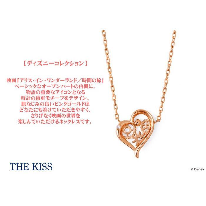ネックレス ディズニー アリス・イン・ワンダーランド 時間の旅 THE KISS シルバー レディース40cm ダイヤモンド DI-SN1837DM|j-kimura|02