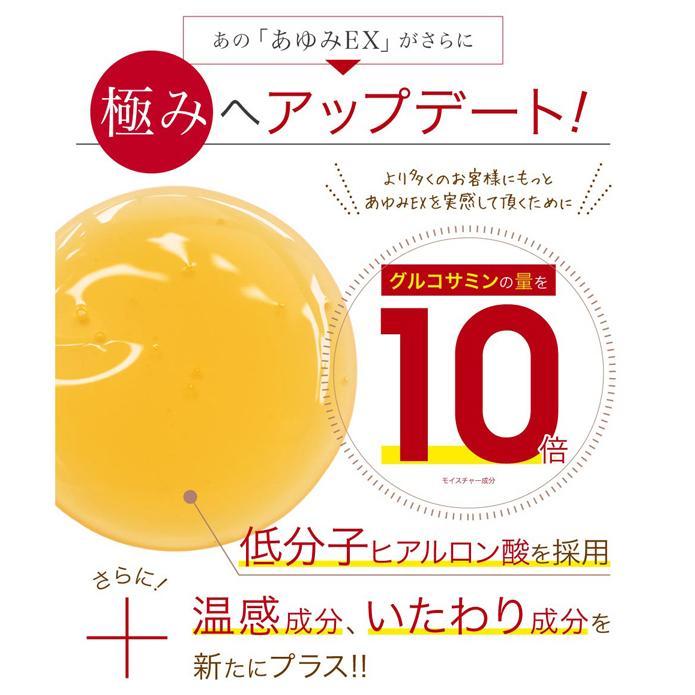 グルコサミン10倍 塗るグルコサミン コンドロイチン クリーム あゆみEX極み 100g 約30日分 j-medix 07