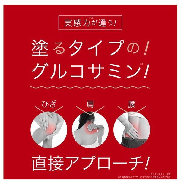 グルコサミン10倍 塗るグルコサミン コンドロイチン クリーム あゆみEX極み 100g 約30日分 j-medix 08