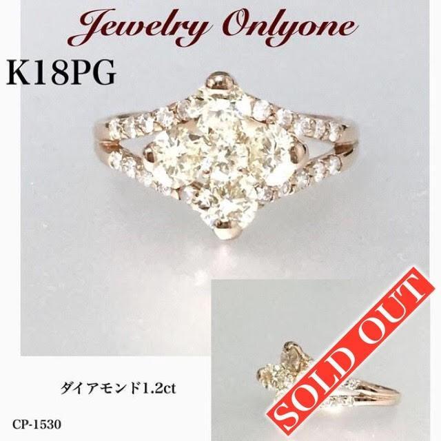 希少 黒入荷! ダイアモンドRing K18PG ピンクゴールドリング指輪 本物の宝石 本物の宝石 レディースジュエリー, 大田区:61b280dd --- airmodconsu.dominiotemporario.com