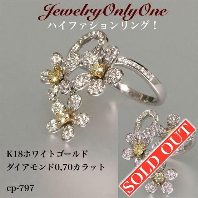 【お得】 ダイアモンドRing K18WG ホワイトゴールドリング ハイファッシンジュエリー指輪 本物の宝石 レディースジュエリー, 神戸ロングテール 84b6d29c