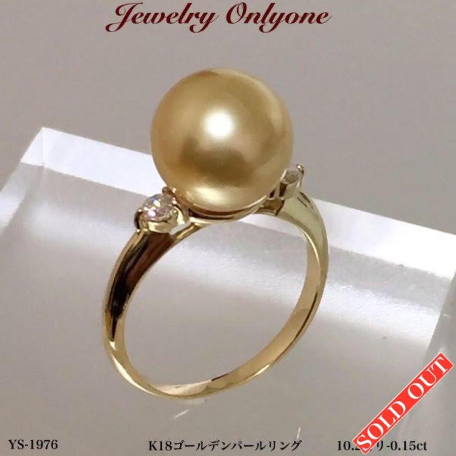 大人気の ゴールデンパールリング ダイアモンド入りK18リング 18金南洋真珠リング 指輪 本物の宝石 レディースジュエリー, Tokyo Alice:30ae3ea0 --- airmodconsu.dominiotemporario.com