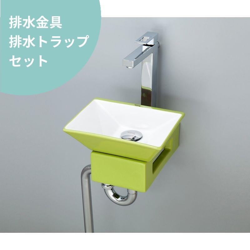 壁掛け型洗面ボウル mizunohana COLORFUL カラフル14 B090 手洗い器