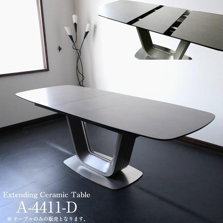 セラミックダイニングテーブル ブレスト 伸長式 セラミック イタリアンセラミック 強化ガラス 180cm幅 220cm幅 モダン 食卓 テーブルのみ