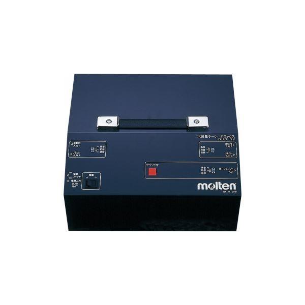 【送料無料/新品】 molten(モルテン) 大音量ホーンDX BHNDX, インテリア雑貨バッグNEWTRAL:edc2e7b8 --- levelprosales.com