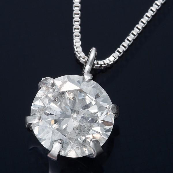 激安先着 純プラチナ 0.5ctダイヤモンドペンダント/ネックレス ベネチアンチェーン(鑑定書付き), 宝蔵ギフト d0a5544d