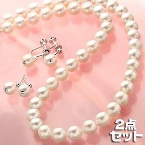 高級素材使用ブランド あこや真珠 7.5-8.0mm 2点セット(パールネックレス、パールピアス) 〔本真珠〕, 健康一番!しあわせ家族 c48e3efc