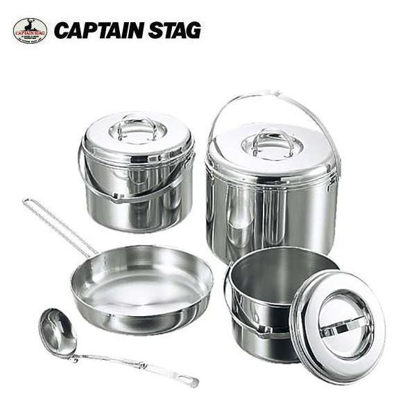3層鋼キャンピングクッカーLセット バッグ付  M-8601 キャプテンスタッグ CAPTAINSTAG|j-shop