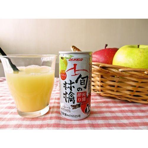 りんごジュース 新物 令和2年産青森りんごのみ使用 旬の林檎密閉搾り 195g缶×30缶入|jaaoren|03