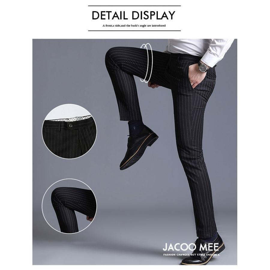 パンツ メンズ スラックス ストライプ ビジネスパンツ スリム 春夏 ビジネススラックス 紳士 ボトムス ズボン ノータック メンズパンツ 家庭洗濯可 送料無料 jacoomee 12