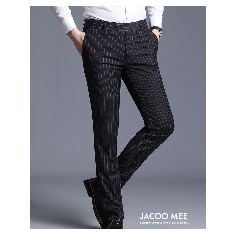 パンツ メンズ スラックス ストライプ ビジネスパンツ スリム 春夏 ビジネススラックス 紳士 ボトムス ズボン ノータック メンズパンツ 家庭洗濯可 送料無料 jacoomee 05