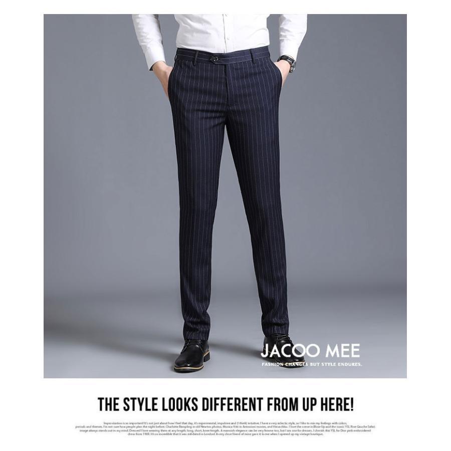 パンツ メンズ スラックス ストライプ ビジネスパンツ スリム 春夏 ビジネススラックス 紳士 ボトムス ズボン ノータック メンズパンツ 家庭洗濯可 送料無料 jacoomee 08
