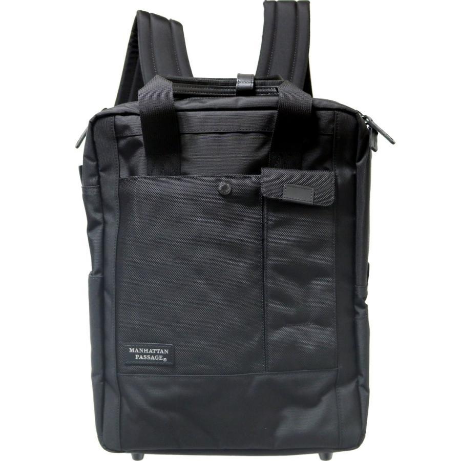 リュック ビジネスバッグ シティバックパック B4サイズ マンハッタンパッセージ ルクスツー MANHATTAN PASSAGE  Lux2 #8550|jaguar-bagshop