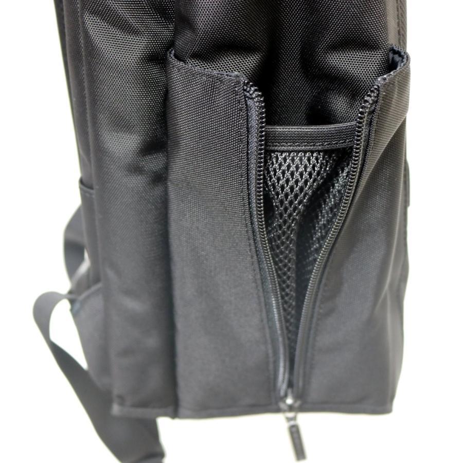 リュック ビジネスバッグ シティバックパック B4サイズ マンハッタンパッセージ ルクスツー MANHATTAN PASSAGE  Lux2 #8550|jaguar-bagshop|11