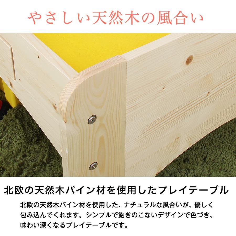天然木キッズ nico プレイテーブル 幅120cm キッズコーナー おうち遊び 木製 北欧|jajan-a|02