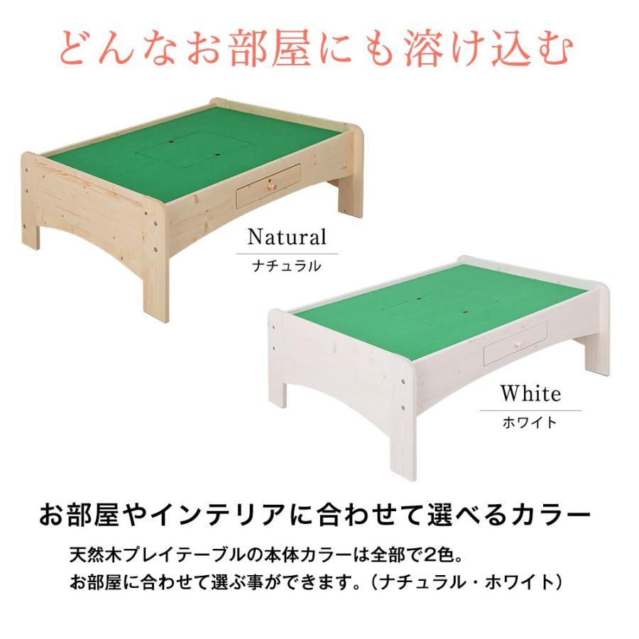 天然木キッズ nico プレイテーブル 幅120cm キッズコーナー おうち遊び 木製 北欧|jajan-a|08