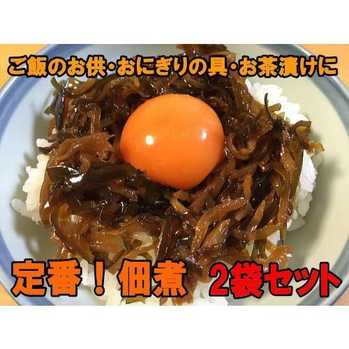 佃煮 つくだ煮 200gx2袋  しそ昆布、しょうが昆布、しそきくらげ、焼き海苔  ごはんのおとも ポイント 消化  こんぶ の 佃煮 詰め合わせ  メール便 食品 jajauma2 02