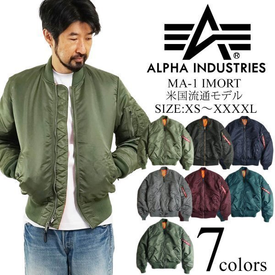日 版 alpha industries