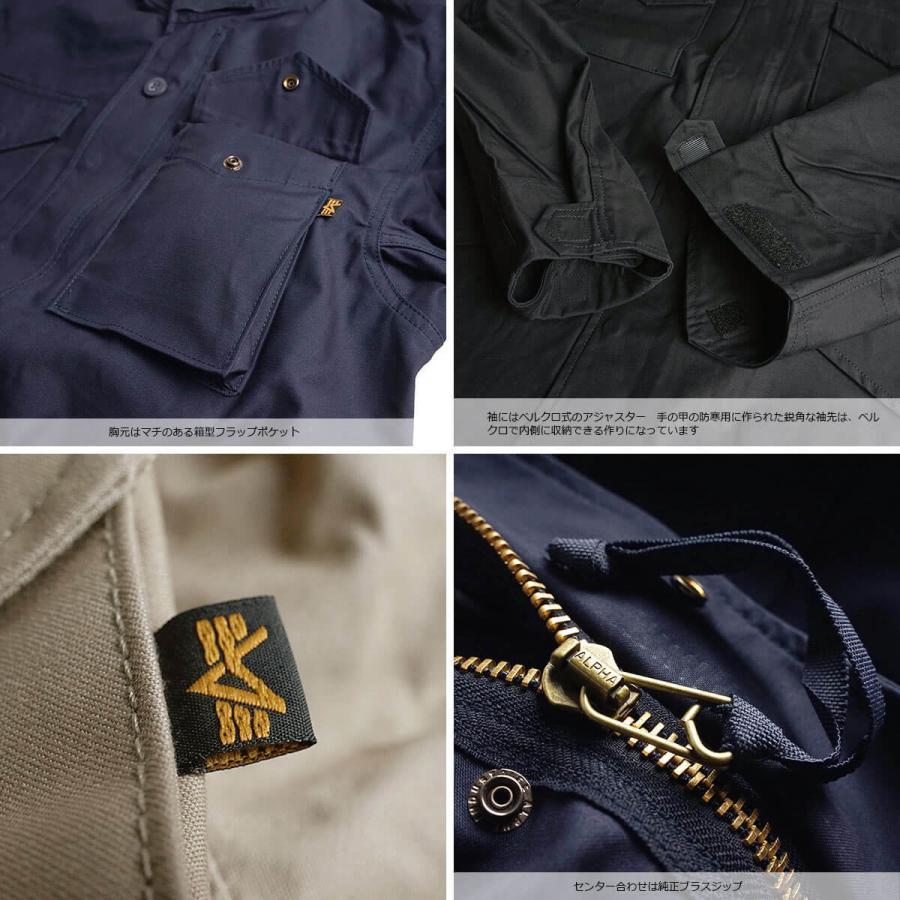 アルファ インダストリーズ ALPHA M-65 フィールドジャケット BIG SIZE 大きいサイズ M65 FIELD JACKET INDUSTRIES jalana 12
