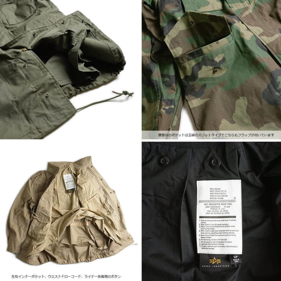 アルファ インダストリーズ ALPHA M-65 フィールドジャケット BIG SIZE 大きいサイズ M65 FIELD JACKET INDUSTRIES jalana 13