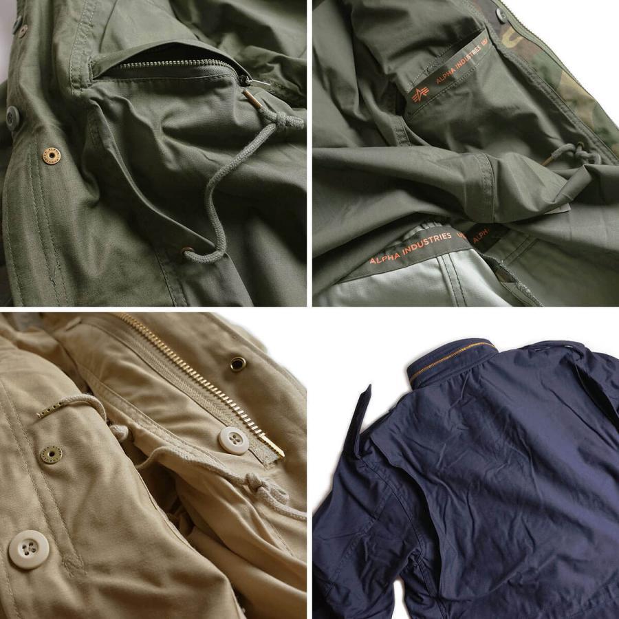 アルファ インダストリーズ ALPHA M-65 フィールドジャケット BIG SIZE 大きいサイズ M65 FIELD JACKET INDUSTRIES jalana 14