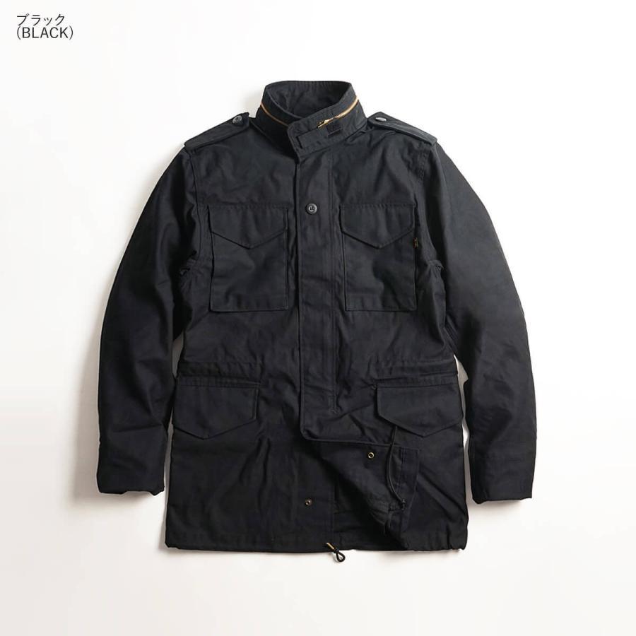 アルファ インダストリーズ ALPHA M-65 フィールドジャケット BIG SIZE 大きいサイズ M65 FIELD JACKET INDUSTRIES jalana 06