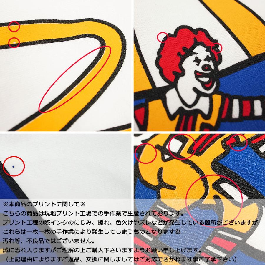 マクドナルド Tシャツ 波乗りドナルド マリブ店限定 ホワイトメンズ レディース S-XXXL McDonald's 海外買い付け商品|jalana|09